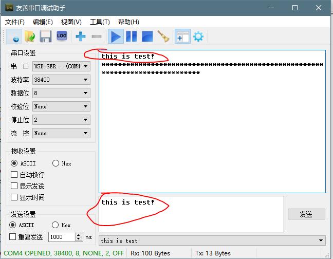 STM32 hardware UART receive timeout detection setting