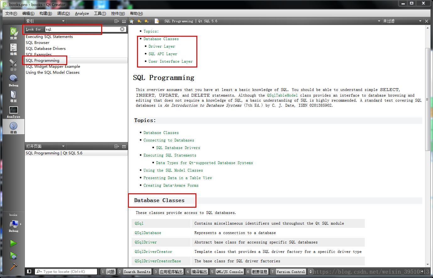 Qt database programming - Programmer Sought