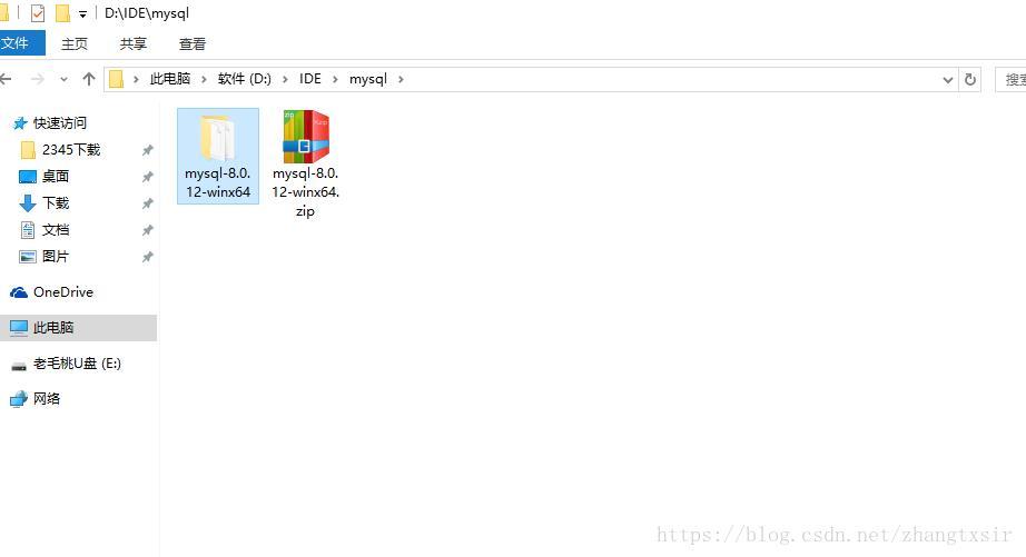 Mysql:: mysql and windows:: 1. 3. 1 mysql installer initial setup.