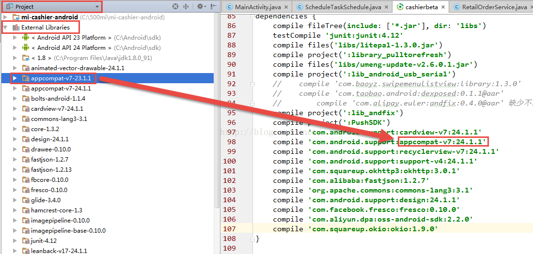 Android Studio to see the location of the package imported