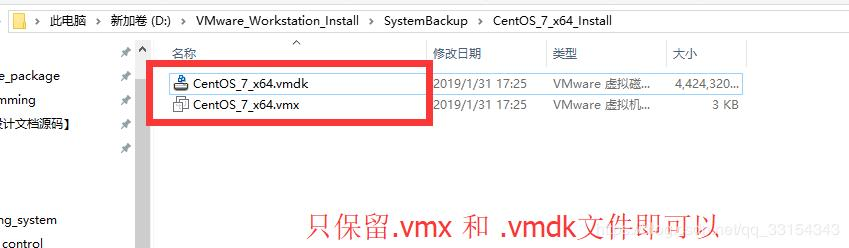 VMware installed system copy (migrate) to another clean