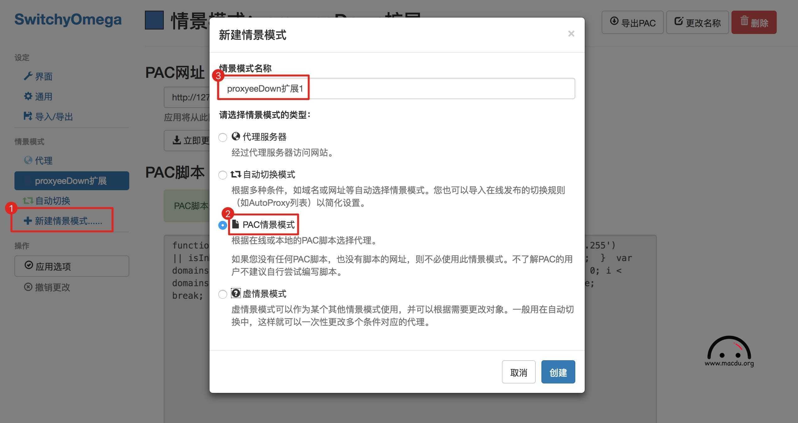 Proxyee Down Baidu network disk high speed downloader detailed use