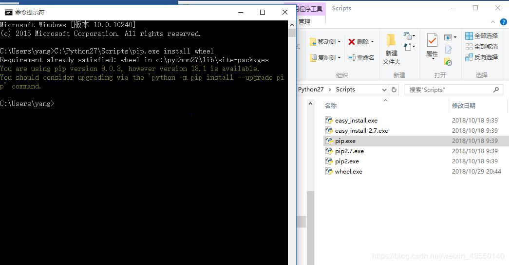 Mysqldb two download resources ( exe / whl) and installation methods