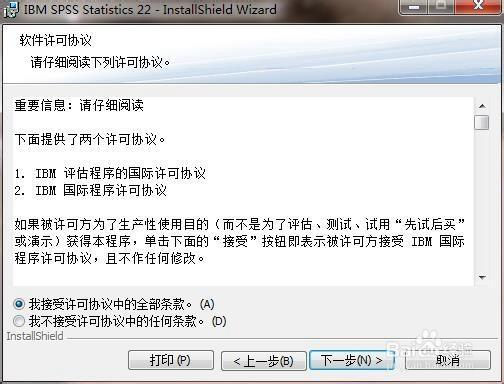 SPSS - Chinese SPSS 22 0 Software Download and Installation Tutorial