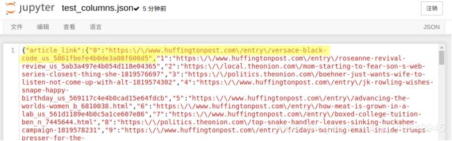 Data analysis of Pandas (six) file reading and storage