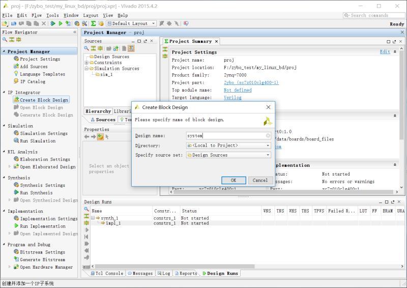 Zynq7000 Development Series-7 (Running Linaro Desktop System