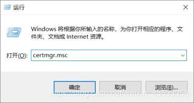 RabbitMQ Guide (7) SSL\TLS Communication - Programmer Sought