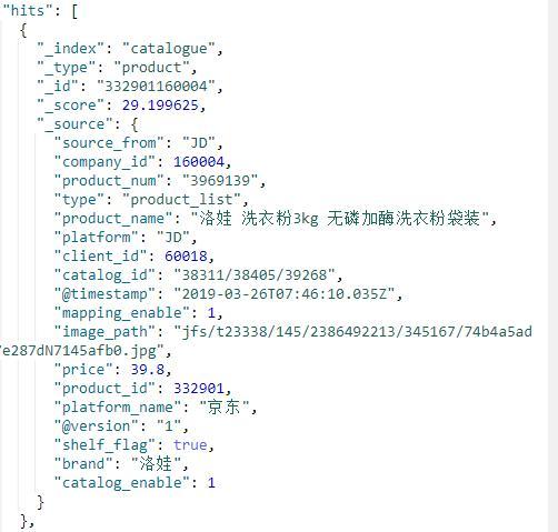 ELK (elasticsearch+kibana+logstash) search engine (2
