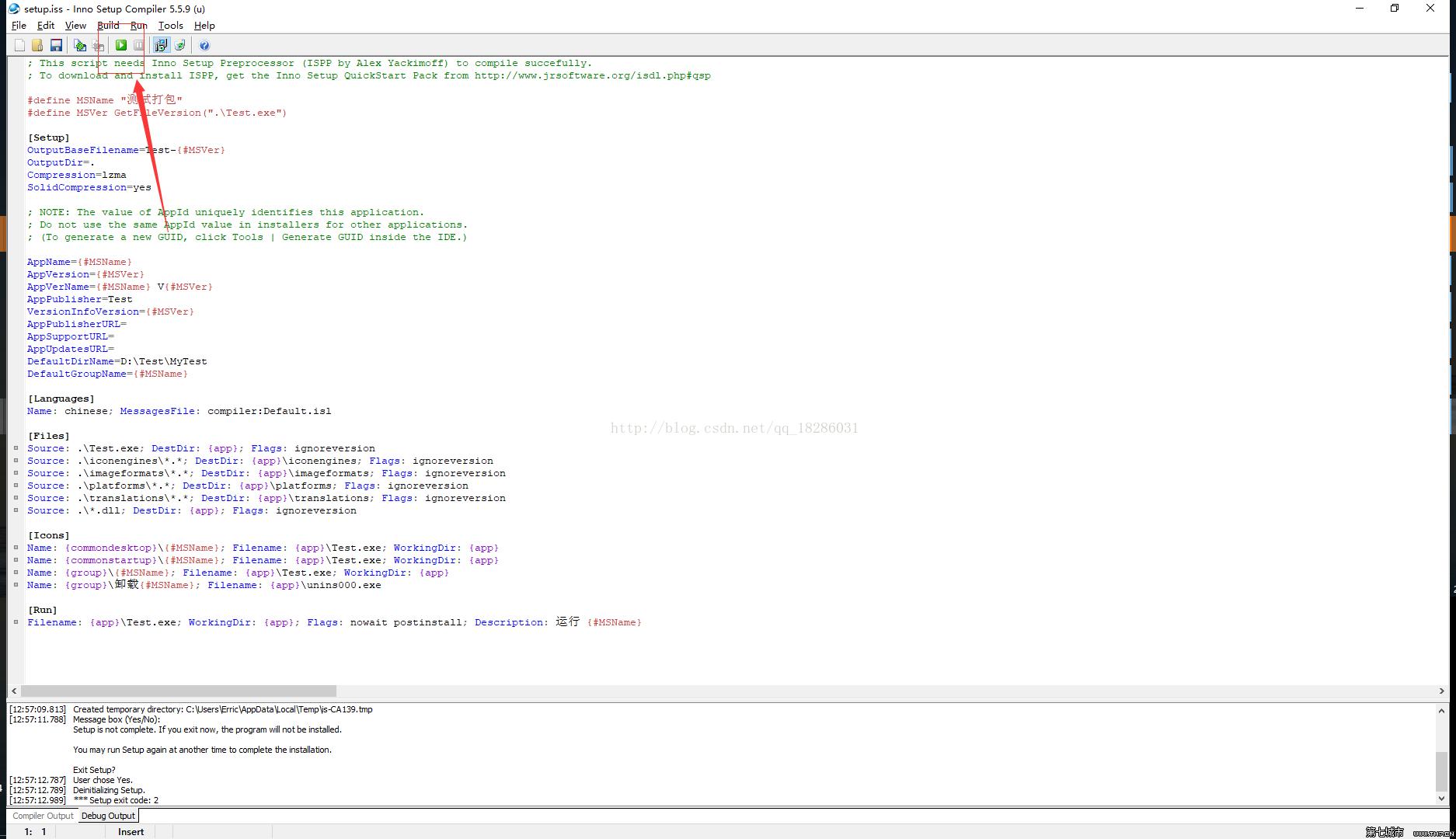 QT package - Programmer Sought