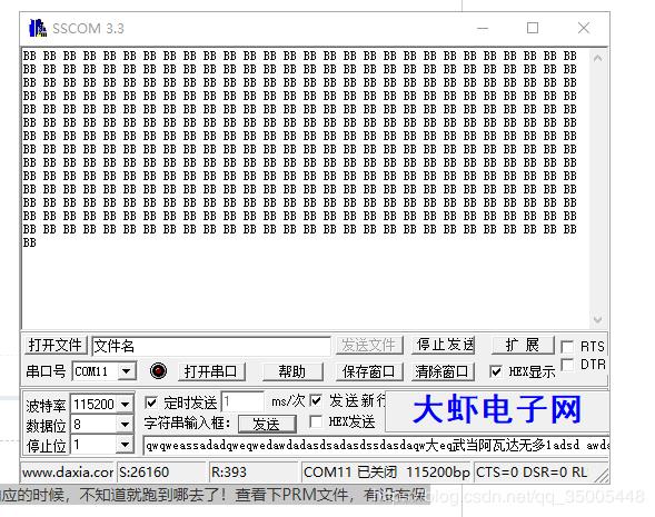 Use N76E003 serial port 0 - Programmer Sought