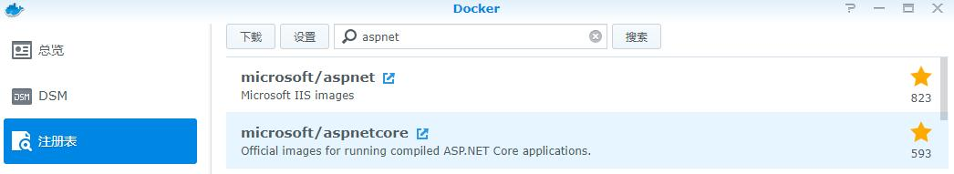 Deploy ASP net Core Docker application in Synology NAS