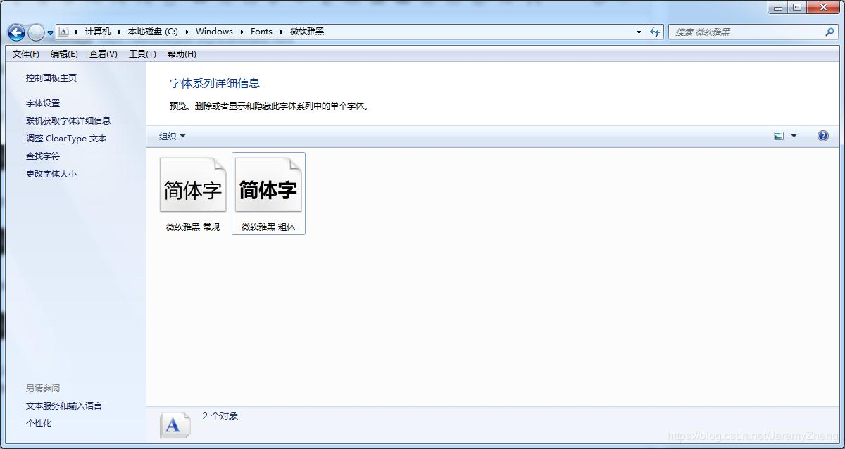 Centos 7 installation using wkhtmltoimage - Programmer Sought