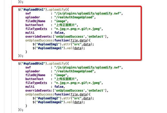 Uploadify file upload - Programmer Sought