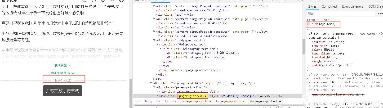 Python crawls Baidu library through selenium - Programmer Sought