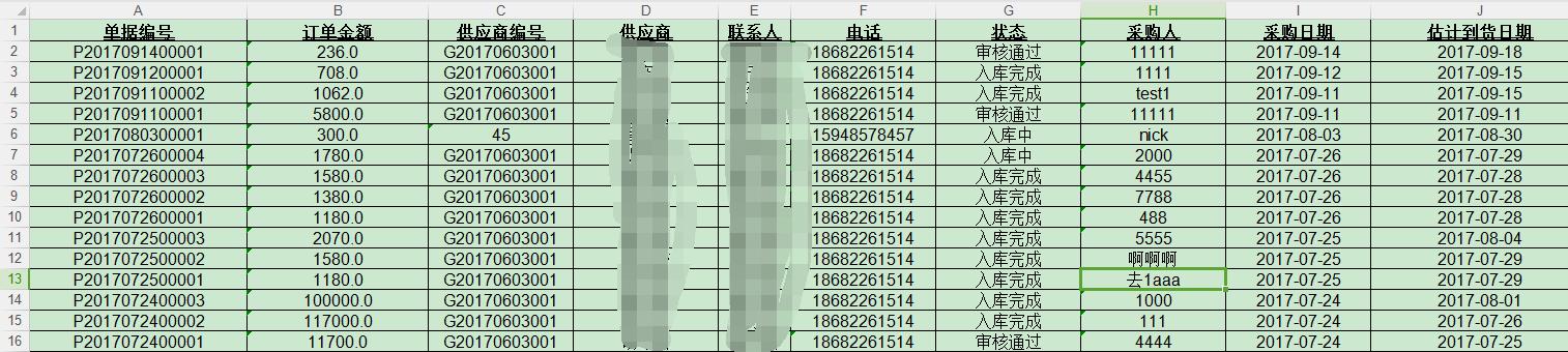 Export Excel file - Programmer Sought
