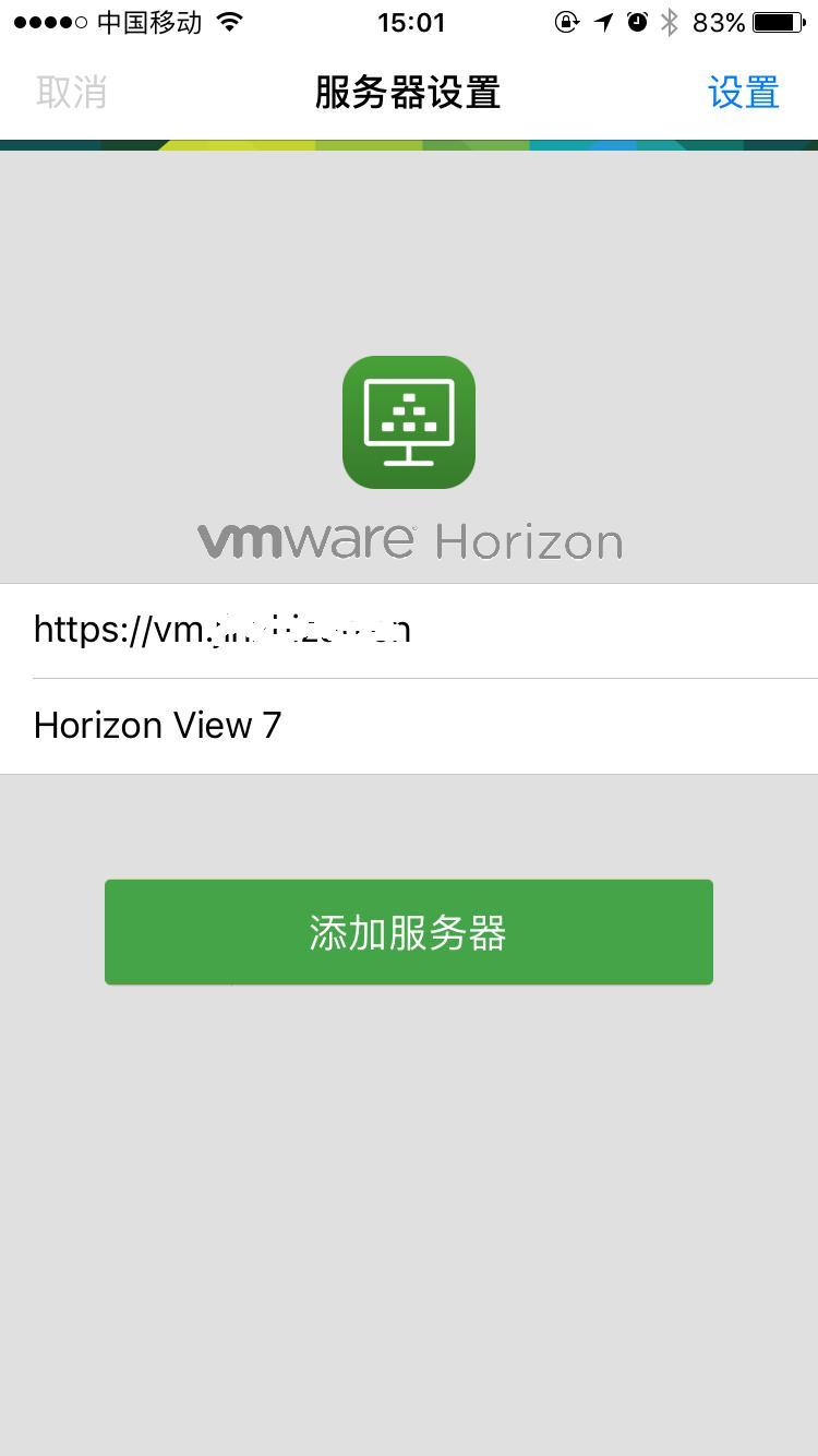 VMware Horizon View 7 external network access - Programmer
