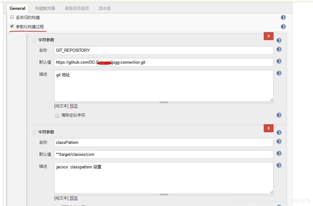 DevOps: Jenkins pipeline + sonarQube completes static