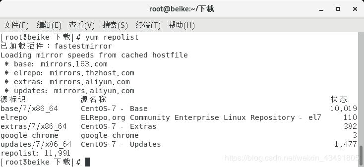 Restore the yum package after centos7 6yum clean