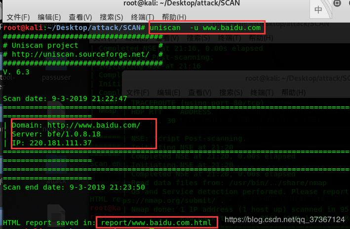 Kali Uniscan Simple And Powerful Web Scanner Detailed Programmer Sought
