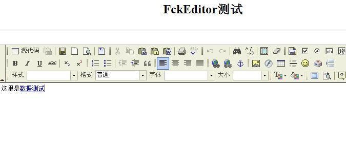 FckEditor Jsp integration - Programmer Sought