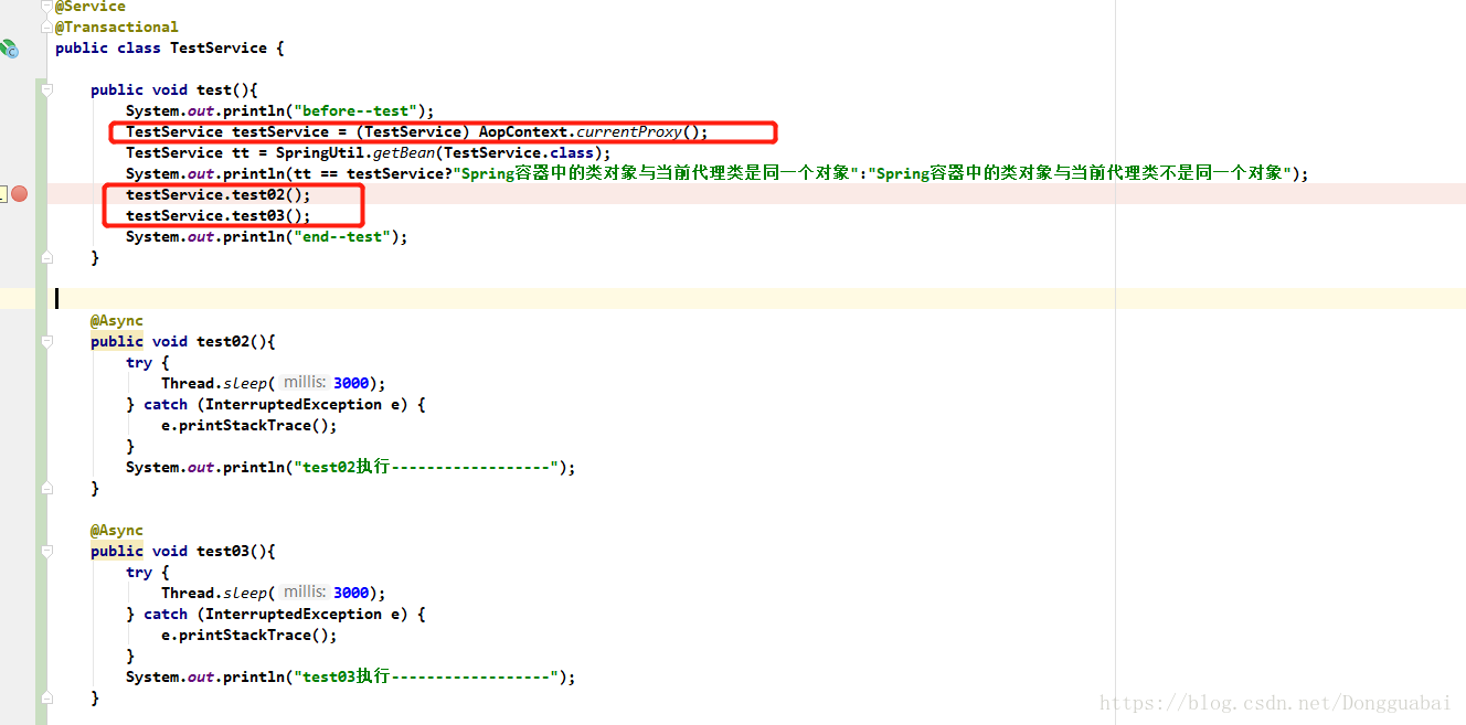 SpringBoot uses @Async annotation failure analysis