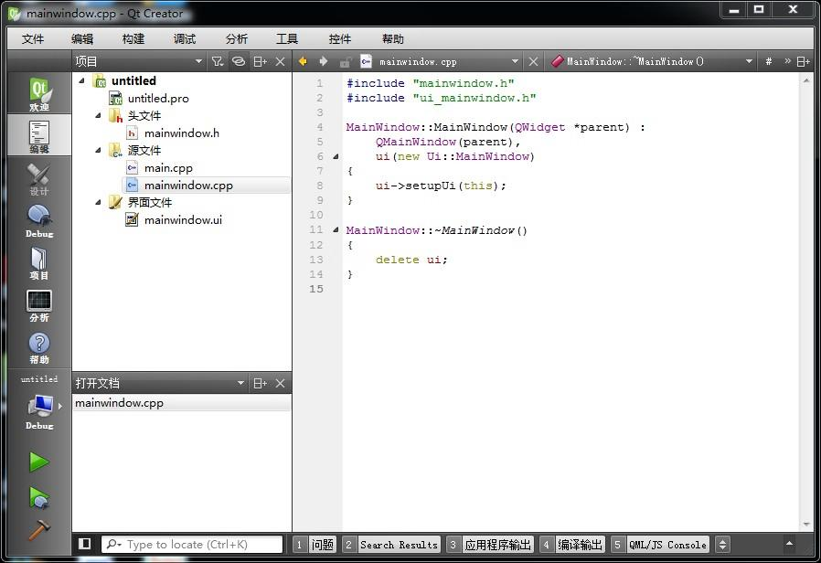QT qt4 8 6 installation (detailed tutorial) - Programmer Sought