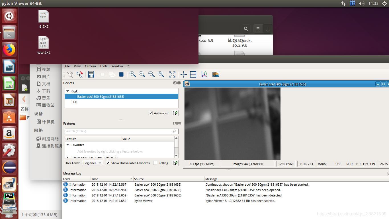Linux system debugging basler Gige interface industrial camera and