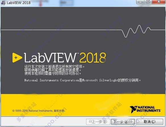 Ni LabView 2018 Chinese crack version / detailed crack installation