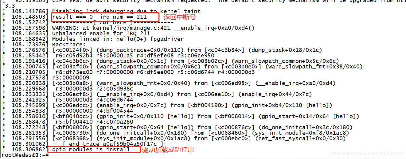 Embedded Linux interrupt driver - Programmer Sought