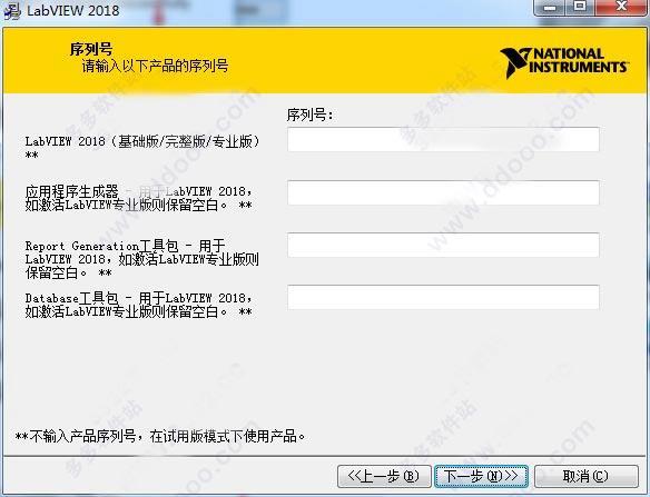 Ni LabView 2018 Chinese crack version / detailed crack