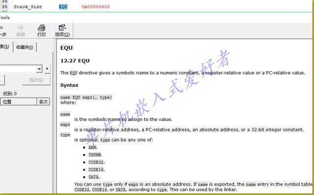Stm32 microcontroller development KEIL startup file assembly