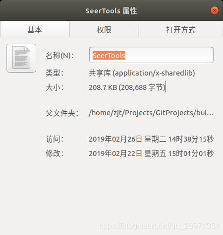 Package Qt projects on Ubuntu and implement their