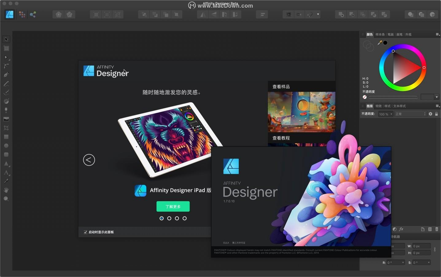 Vector Drawing Design Software Affinity Designer For Mac V1 7 0 10 Chinese Activation Version Two Words Describe Smooth Programmer Sought
