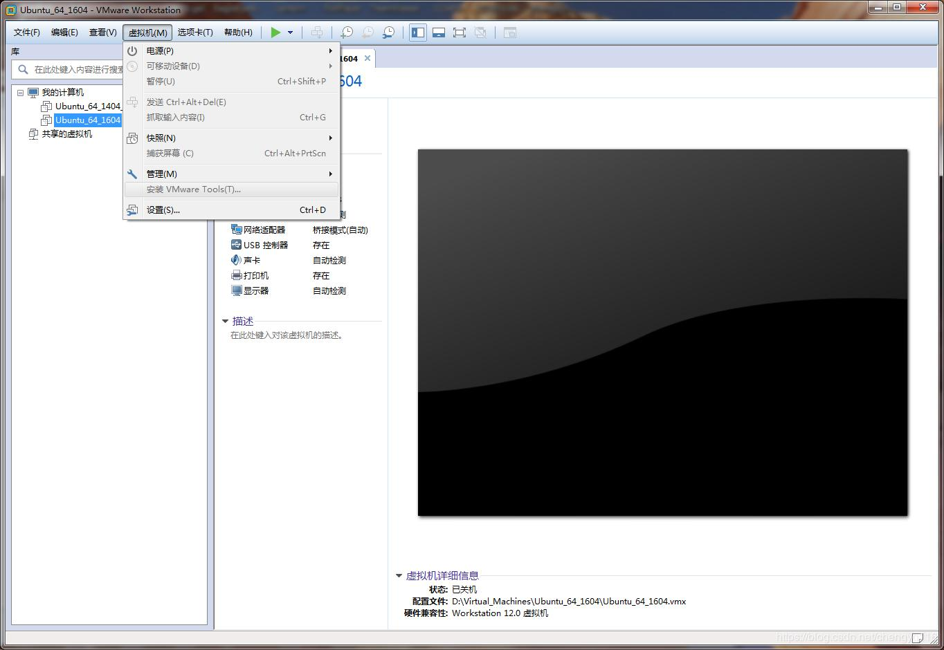Ubuntu 16 04 Virtual Machine Installation VMware Tools