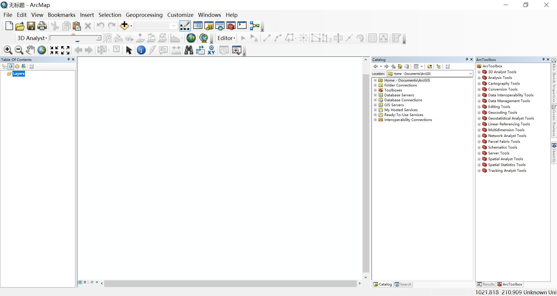 Fonts for ArcGIS menu bars, catalogs, toolboxes, etc  are