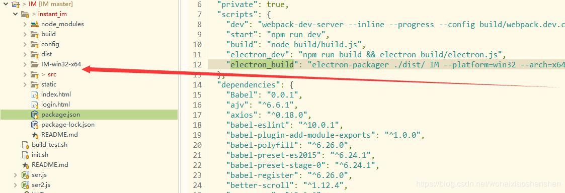 Vue package desktop app and publish - Programmer Sought