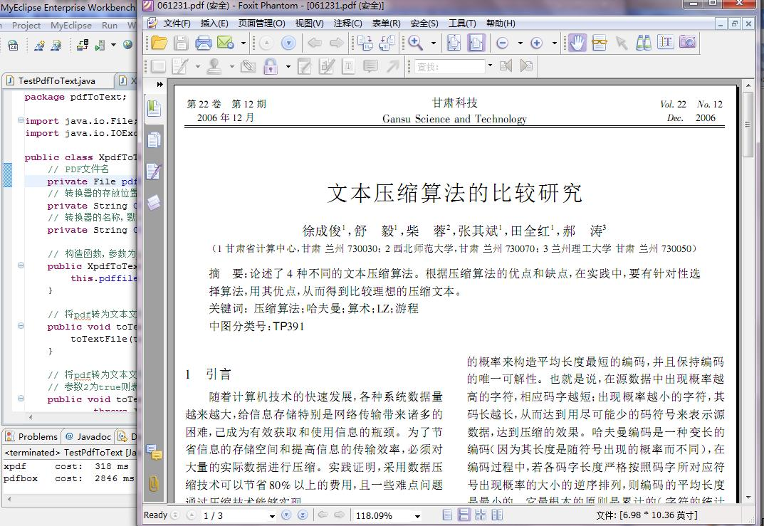 Use xpdf and pdfbox to process Chinese PDF documents and
