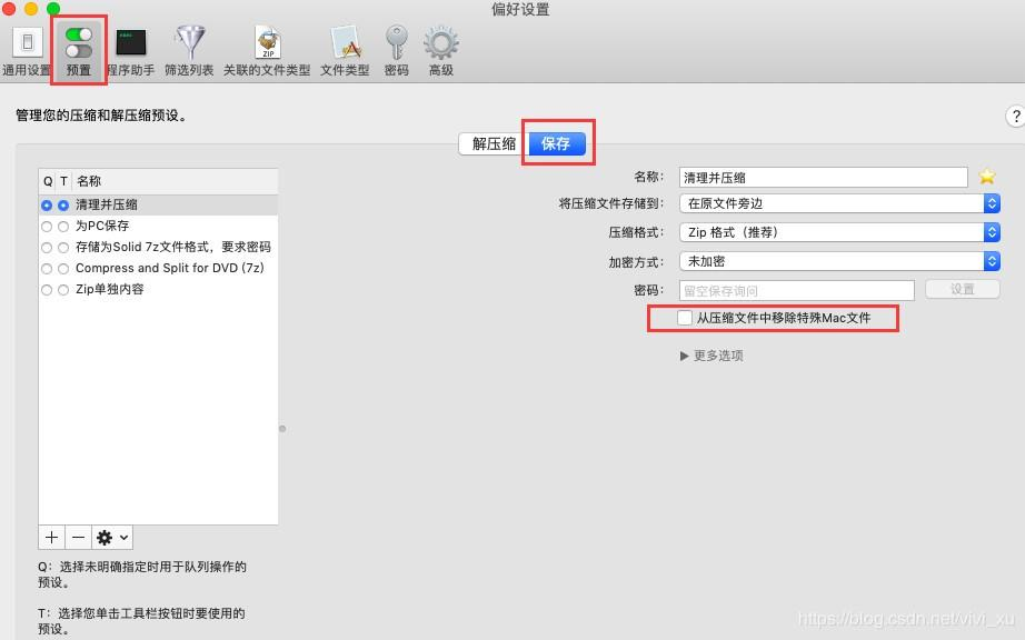 How to remove DS files from Mac zip files to make them friendly to
