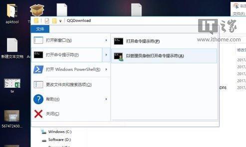 Visual Studio 2017 version installation package offline