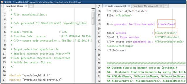 Simulink automatic code generation principle - Programmer Sought