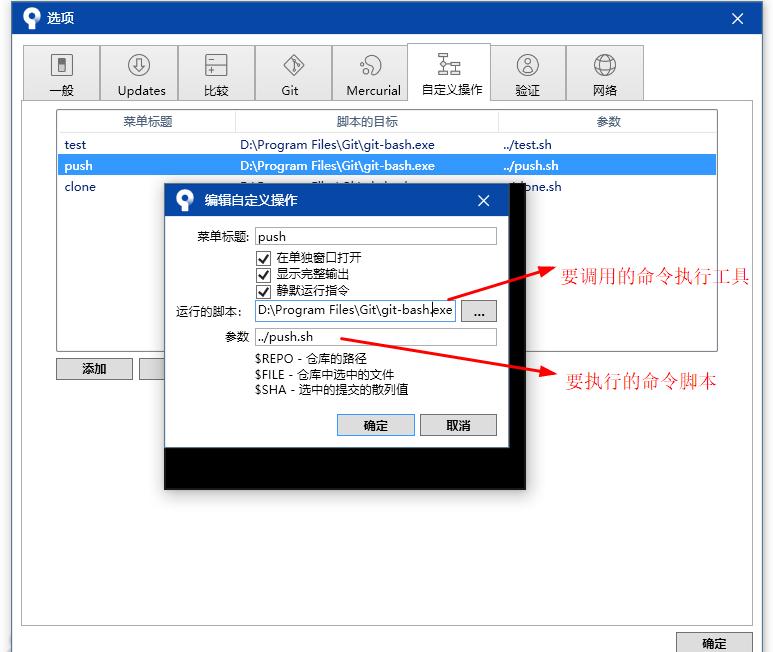 Sourcetree gerrit change id