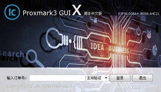 Proxmark3 Easy Gui 4 0 5 0 5 1 Enhanced PM3GUI_X stable optimized